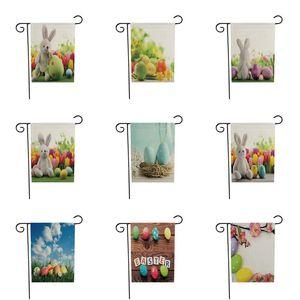 2021 16 Stil Paskalya Bayrağı Keten Çift Taraflı Baskı Bahçe Bayrağı Avlu Dekorasyon Festivali Bayrağı Paskalya Afiş Bayrakları T9I001074