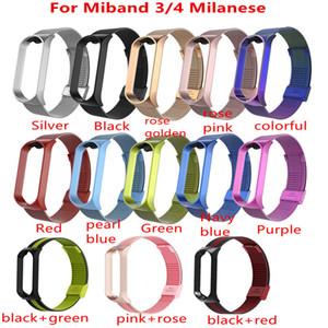 Xiaomi Miband 4 Milanese 스트랩 스테인레스 스틸 손목 팔찌 Xiaomi Mi Band 3 4 최신 Miband 4 스트랩