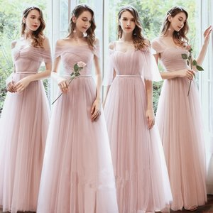 Beautiful dress for Bridesmaid, long pink evening party dress