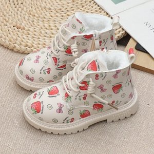 Baby Low Martin Boots Girls 2020 New Cartoon Strawberry Print Princess Shoes Children Fashion Cute Martin Boots Kids Zip Boot Hot Sale
