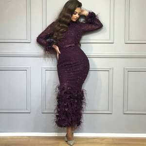 Purple Sheath Mermaid Prom Dresses Luxury Pearls Feathers Ankle Length Formal Dress Long Sleeve Evening Party Gowns Plus Size