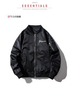 Embroidered men's tide big brand jacket 2020 very new autumn and winter jacket men's bomber jacket