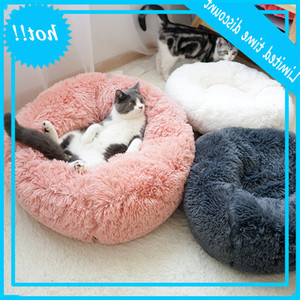 Long Pluche Pet Bed For Cats Kennel Dog Round Super Soft Winter Hot Sleeping Bag Puppy Kisses Mat Portable Cat Delivery