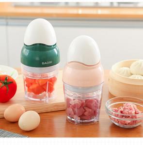 Household Multifunctional food machine food supplement machine meat grinder Blender food processor Vegetable chopper meat Mincer