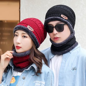 Winter Bib Hat Plush warm knitted hat outdoor cycling winter wool hat men's Pullover cap