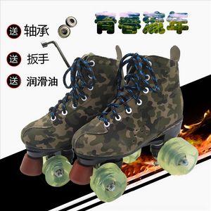 86xg5 Camouflage Double rangée Chaussures Figure Prix spécial Camouflage Double rangée Rouleaux Rouleaux Chaussures de patinage Chaussures Figure Roller Skates Skates