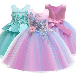 Elegant Girls New Lace Puff Princess Dress Baby Wedding Birthday Dress Girls Dance Party 2019 Children's Wear F1130