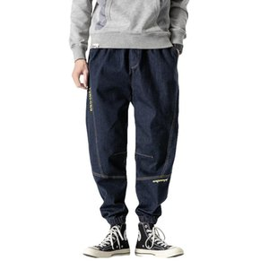 Men's Large size sweatpants men trend 2020 Retro Winter pantalones streetwear trousers casual sport trousers Hip hop loose jeans
