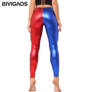 Bivigaos Bronzlaştırma Parlak Deri Tayt Streç Metal Deri Tayt Punk Kaya Pantolon Çok Renkli Gotik Seksi Tayt Kadın H1210
