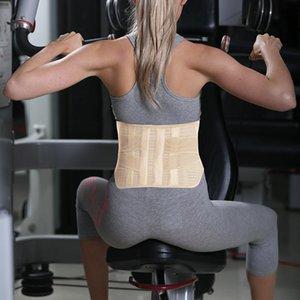 Tourmaline taille support sort sport safety frauen fitness gürtel männer weightlifting gürtel laufende zurück support brace taille corset