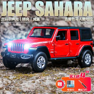 Simulation 1   32 Saharan herdsman cross country Jeep alloy car model children's return force toy