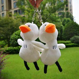 16CM Cute little Swan Plush Keychain Bag Pendant Girls Toys Kids Birthday Christmas Gifts Accessories White Duck