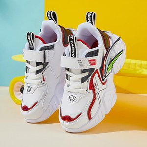 Kids Fashion Sneakers Boys Breathable Sports Running Shoes Lightweight Children Casual Walking Shoes Unique Design Sports