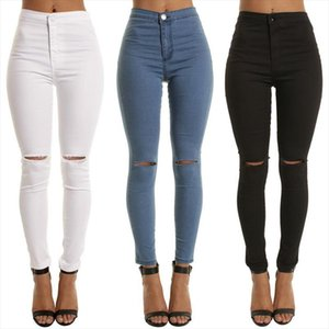 High Waist Casual Skinny Jeans For Women Hole Girls Slim Knee Ripped Denim Pencil Pants Elasticity Black Blue Trousers