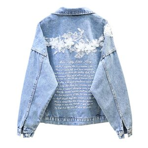 2020 Spring Autumn Womens Punk Style Jeans Jackets fashion The New Loose Heavy work embroidery Flower denim jacket Free shipping