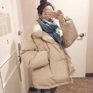 2021 New Women winter short bread Korean jacket double breasted version versatile temperament cotton coat GTQW