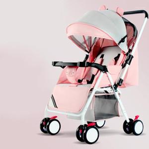 Carrinho de bebê carruagem de carruagem de bebê conveniente dobrável bebê leve criança quatro rodas trolley pram conforto para recém-nascido 4 estações1