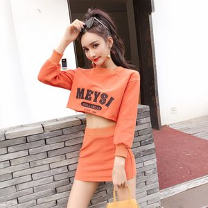 2019 Autumn and Winter Models New Long-sleeved Short Sweater + High Waist Half-length Skirt Sports Suit Women's 2 Sets Y1123