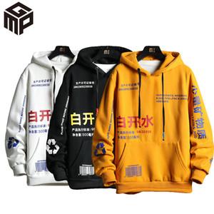 Gumprun Moda Marca Homens Hoodies Inverno Fleece Suéter Harajuku Japonês Streetwear Hip Hop Moletom