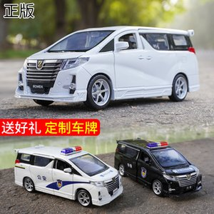 commercial alloy model Alfa police car decoration accessories children's toys