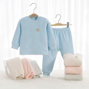 5U9WR Sonbahar ve Kış Bebek Takım Elbise Ceket Rahat Sıcak -Padded Iç Çamaşırı Yastıklı Ceket Saf Klip Pamuk Kalın Sıcak Iç Çamaşırı Bebek Pijama