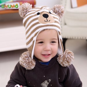 Children's autumn and winter men's fashionable Korean style baby Warm earmuff with earflaps with earflapsgirl baby bear wool ear protection
