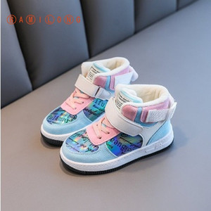 BAMILONG Children's Sports Shoes 2020 New Plush Cotton Shoes Non-slip Soft Bottom Kids Sneakers Toddler Girls Winter Shoes S420 Y1117