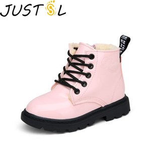 JUSTSL Autumn Winter Martin Boots Children Short Boots Kids Leather Fashion Shoes Student Cotton Shoes For Boys Girls Y1117