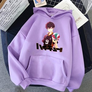 Unisex Tobio Kageyama Hoodies Casual Long Sleeve Loose Hooded Volleyball Manga Haikyuu Hoody Pullover Top Harajuku Sweatshirt
