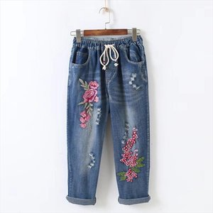 2018 Summer New Female Line Sen Hole Letter Embroidered Flowers Loose Nine Points Jeans Trousers Women