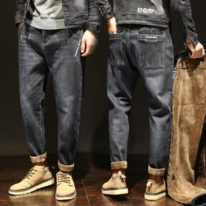Boutique Add wool jeans male easy straight stretch feet haroun pants thickening in the fall and winter wear warm pants