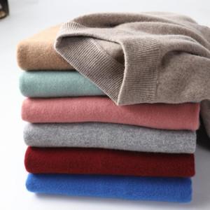 zocept 남성 캐시미어 스웨터 가을 겨울 절반 터틀넥 순수한 색상 캐주얼 양모 니트 풀오버 고품질 모의 목 점퍼