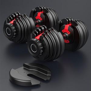 Gym 52.5lb Ensemble d'haltère réglable 24kg Ménage 16 engrenages Réglage rapide Réglage automatique de haltères d'acier d'acier 90LB Equipements de remise en forme