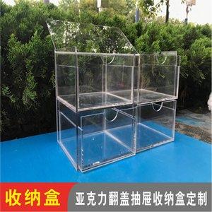 IJU4HACRILIC STOCCAGGIO Flip Rettangolare Plexiglass Display trasparente Multi Function Box Cassetto tipo9KJYU