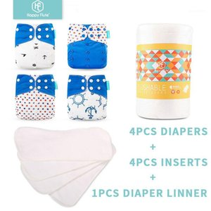 HappyFlute 4 Diapers + 4 Inserts + 1 Disposable Diaper Linner Size Adjustable Washable Reusable ,Suitable For 3~15KG Baby1