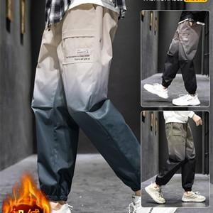 Men's casual pants with heavy denim