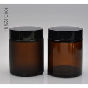 2017 New 100pcs 100g brown glass cream jar with plastic black or white lid, empty cosmetic jar, 100ml mask