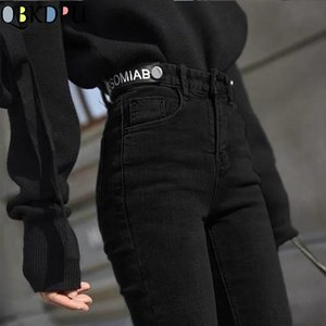 Осенние винтажные черные эластичные тощие джинсовые брюки женские высокие талии стрейч тонкие леггинсы джинсы женские повседневные серые карандаш брюки Y0320
