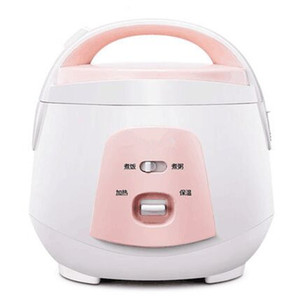 Mini rice cooker 1-2-3-4 small rice cooker cooking pot household single 2L mini one-button operation Y1201