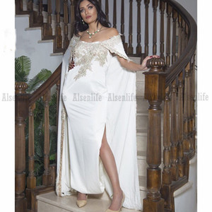 Off the Shoulder White Evening Dress With Warp 2021 Side Split Appliques Lace Prom Dress Caftan Party Wear Vestidos