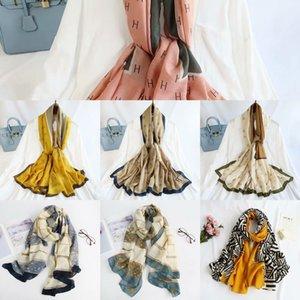 Siep Leopard Новые шарфы женские039; S Silk Girls Satin Square Sake Office мода головы шарфы 5 цветов моды горячо