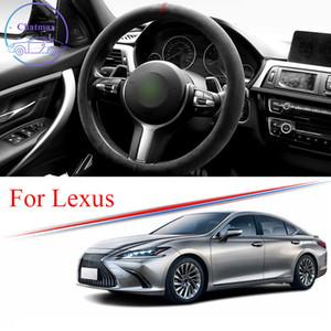 Alcantara Car Steering Wheel Cover Suede Trim Strip for LEXUS IS ES LS CT NX RX LX GX RC LC GS Universal 38cm 15 Inches Interior Accessories