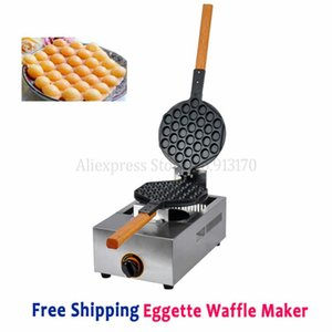 Нержавеющая сталь HK Яйцо Waffle Baker Gaz Eggette Waffle Machine LPG Non-Stick Pan Совершенно новый