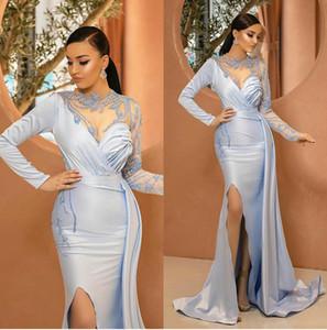 Light Blue Evening Dresses Satin Beaded High Split Long Sleeves Mermaid Prom Dress Custom Made Vestidos Formal Gowns