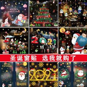 Christmas Decorations Indoor Window Stickers Scene Layout Creative Glass Window Electrostatic Sticker Dress up Christmas Decoration