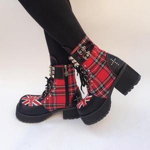 Fashion Black Plaids Rivet Gothic Punk Rock Lace-up Lolita Ankle Boots Block Heel Thick Platform Punk Lolita Cosplay Boots