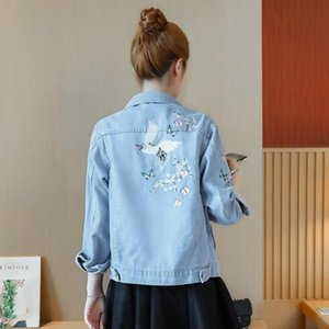 #3131 Spring Autumn Casual Denim Jacket Short Slim Windbreaker Coat Women Flowers Embroidery Korean Style Jeans Jacket Plus Size