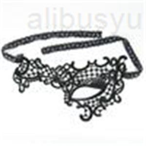 Party 6 Design Masquerade Masks Masks Lace Black Lace Mask Giocattolo Sexy per Ladies Halloween Dance Party MN3