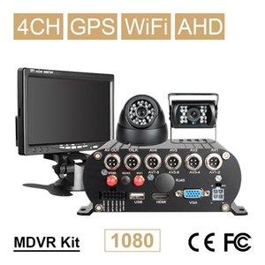 7Inch Car Monitor+2Pcs 2.0Mp Night Vision Camera +4CH Wifi GPS Hard Disk HDD Loop Record I O Alarm Real Time Mdvr Car Dvr Kits