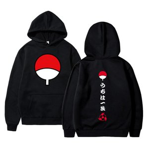 2020 Anime Naruto Cosplay Jackets Clothes Costumes Men Hoodies Sweatshirts Uzumaki Akatsuki Haruno Sakura Hat Clothing Tops